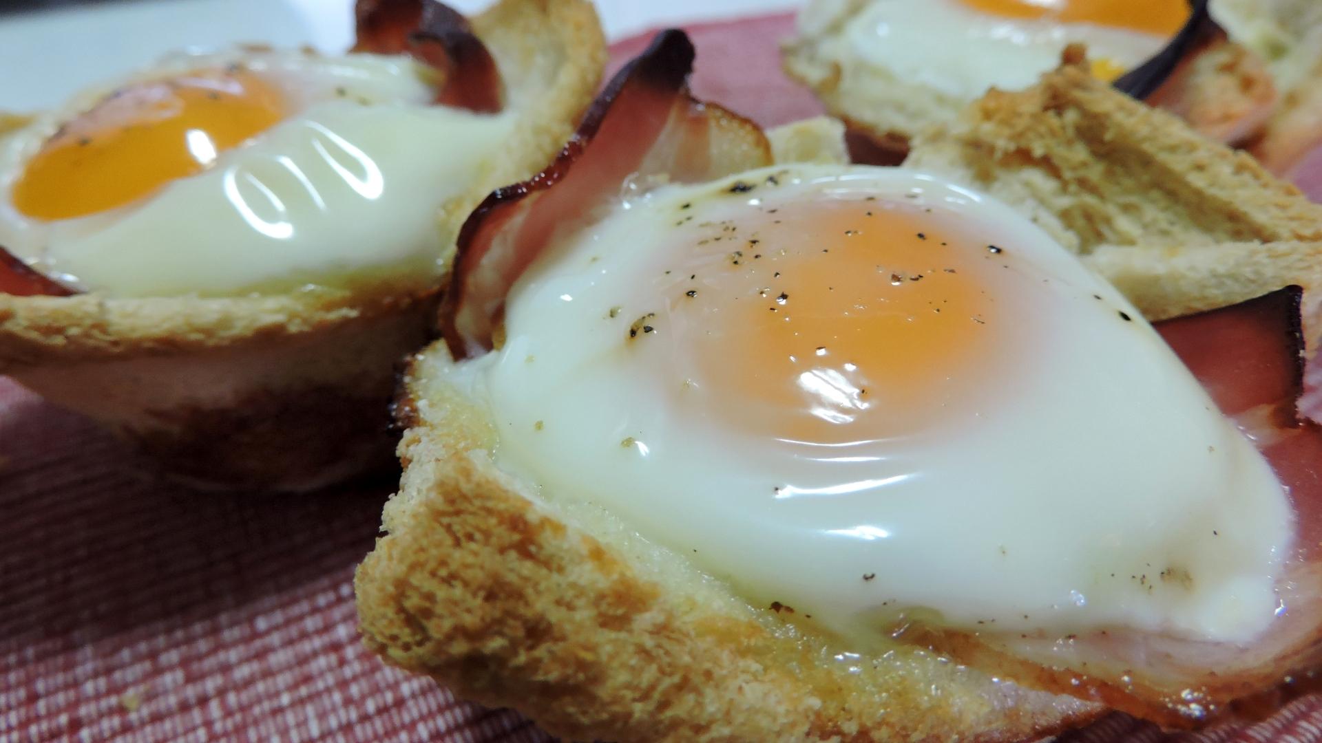 Cestas de Huevos con Beicon