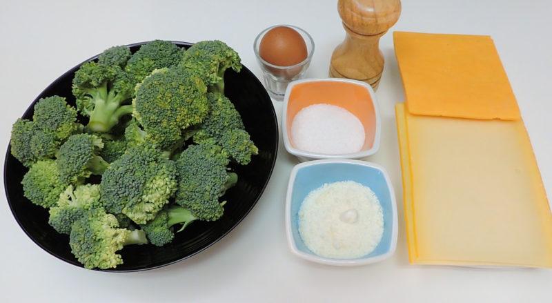 Ingredientes para el sándwich de queso con pan de brócoli