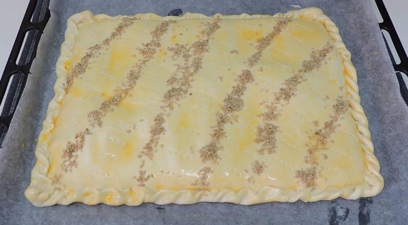 Empanada de hojaldre antes de hornear
