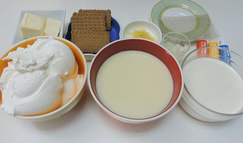Ingredientes para la tarta de queso arcoíris