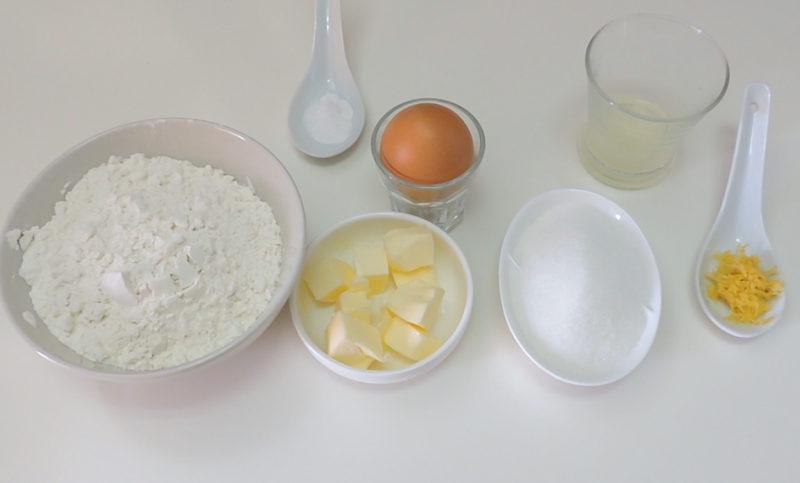 Ingredientes para las galletas de limón