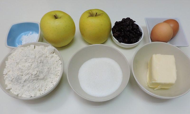 Ingredientes para el bizcocho de manzana y arándanos