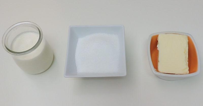 Ingredientes para la salsa de caramelo