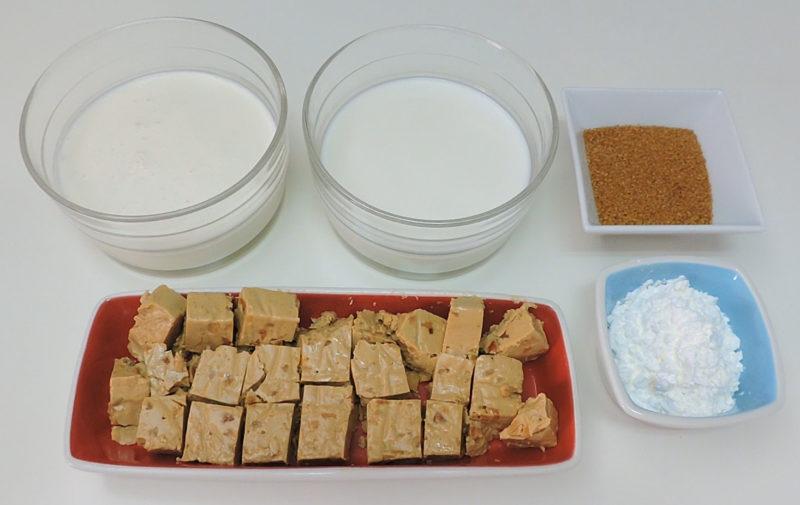 Ingredientes para la crema de turrón